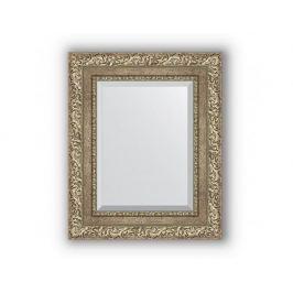 Zrcadlo s fazetou v rámu 45x55cm
